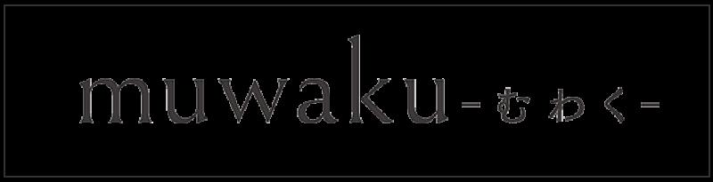 スタップのリノベブランド muwaku(ムワク)