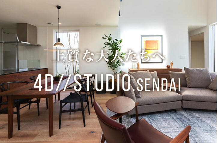 4D STUDIO sendai