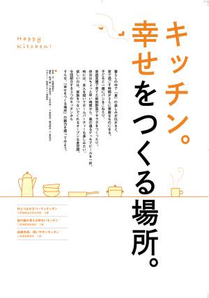 06_toku2 tobira-miyagi-1